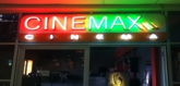 Cinemax 3D